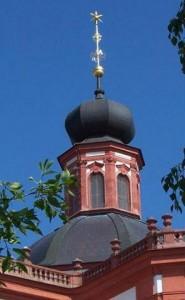 Kopule kostela